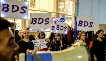 BDS supporters protesting in Tel Aviv, 2017.