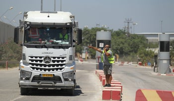 The Kerem Shalom crossing at the border with Gaza, August 2018