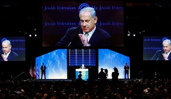 Israeli Prime Minister Benjamin Netanyahu speaks at the Jewish Federations of North America 2009 General Assembly in Washington, DC.