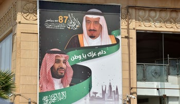 Portraits of Saudi King Salman bin Abdulazziz and his son Crown Prince Mohammed bin Salman are seen in Riyadh, on October 18, 2018