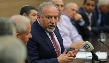 Lieberman speaking with the Foreign Affairs and Defense Committee, today.
