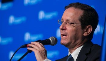 FILE PHOTO: Jewish Agency chief Isaac Herzog addresses the Union of Orthodox Jewish Congregations of America, August 3, 2018.