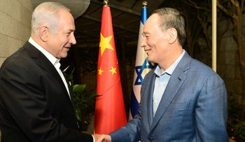 Israeli Prime Minister Benjamin Netanyahu, left, meeting at the Prime Minister's Residence in Jerusalem with Chinese Vice President Wang Qishan, October 22, 2018.