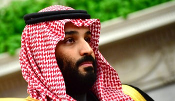 Mohammed bin Salman, Saudi Arabia's crown prince, March 20, 2018