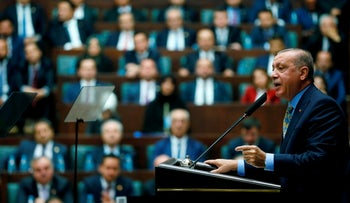 Turkish President Recep Tayyip Erdogan speaking during his party's parliamentary group meeting at the Grand National Assembly of Turkey in Ankara, October 23, 2018.