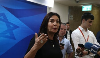 Culture Minister Miri Regev speaking before a Knesset meeting, October 21, 2018.