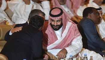 Saudi Crown Prince Mohammed bin Salman shares a light moment with Jordan's King Abdullah II (2nd L) during the Future Investment Initiative FII conference in the Saudi capital Riyadh on October 23, 2018