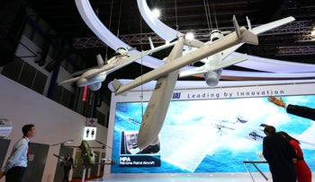 Unmanned aerial vehicles at the Israel Aerospace Industries Ltd. booth at the Singapore Airshow, Singapore, February 17, 2016
