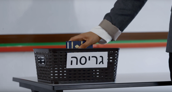 A still from the Public Forum film, 'When Ahmed Tibi is Prime Minister,' showing a teacher putting a Bible in a box marked 'to shred.'