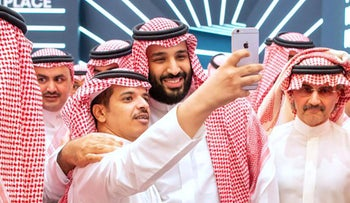 Saudi Crown Prince Mohammed bin Salman poses for a selfie at the Future Investment Initiative conference, Riyadh, October 23, 2018