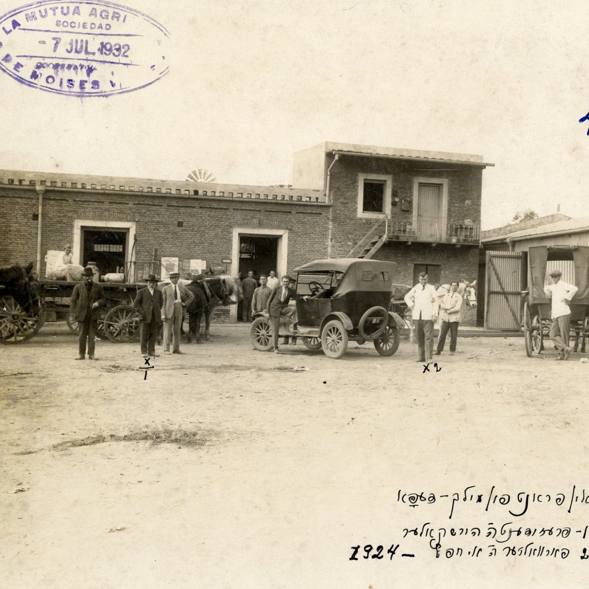 The Moises Ville collective dairy, mid-1930s.