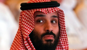 Saudi Crown Prince, Mohammed bin Salman, attends the Future Investment Initiative conference, in Riyadh, Saudi Arabia, Tuesday, October 23, 2018.