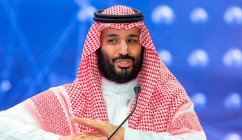 Crown Prince Mohammed bin Salman speaking at the Future Investment Initiative conference in the capital Riyadh