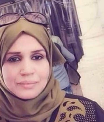 File photo: Undated photo of Palestinian Aisha Mohammed Rabi, murdered by stone-throwing in the West Bank in October 2018.