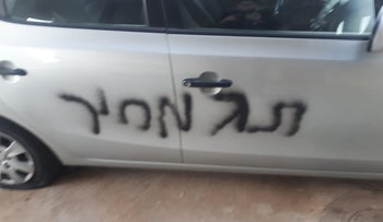 A vandalized car in the Galilee village of Yafia.