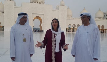 Culture Minister Miri Regev visits the Sheikh Zayed Grand Mosque in Abu Dhabi, United Arab Emirates, October 28, 2018.