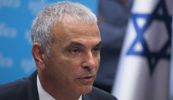 Israeli Finance Minister Moshe Kahlon, who is also chairman of the Kulanu political party, July 16, 2018.
