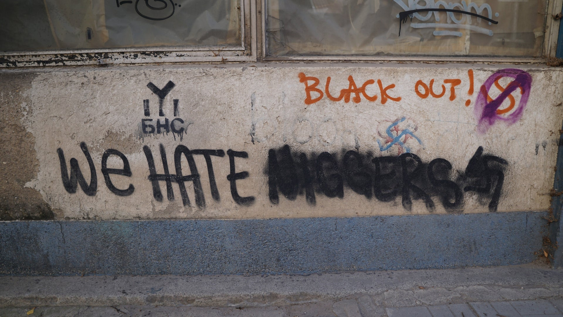 Racist graffiti on a wall in Sofia. The original graffiti has been there since at least June 2015.