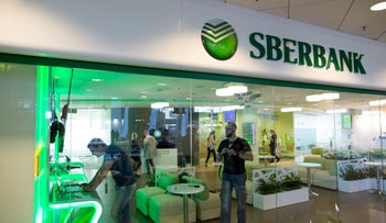 Workers set up in Sberbank ahead of an economic forum in Russia, September 10, 2018.