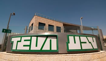 Teva Pharmaceutical Industries Ltd.'s headquarters in Jerusalem, Israel, September 19, 2011