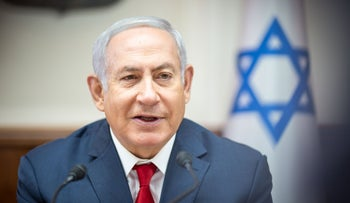 Prime Minister Benjamin Netanyahu at a weekly cabinet meeting, August 12, 2018.