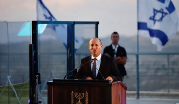 File photo: Education Minister Naftali Bennett speaks at the inauguration of Ariel University's medical school, August 19, 2018.