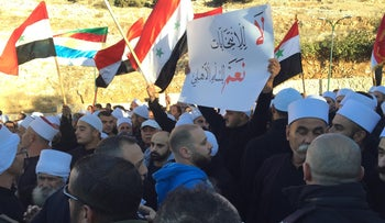 Demonstrations in the Druze town of Majdal Shams, October 30, 2018.