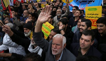 Iranian demonstrators in front of the former U.S. Embassy in Tehran marking the 39th anniversary of the seizure of the embassy, November 4, 2018.