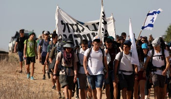 Protest march in the Gaza border communities, November 4, 2018