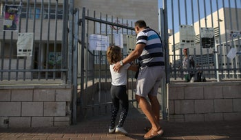 The Rimonim Elementary School in Ashdod, where the teacher who contracted measles works.