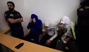 Suspects at the Be'er Sheva District Court, 2017.