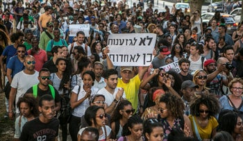 A protest against racism towards the Ethiopian community, Tel Aviv, May 18, 2018