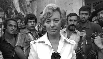Felicia Langer at the Supreme Court for the hearing on the expulsion of Nablus Mayor Bassam Shakaa, 1979.