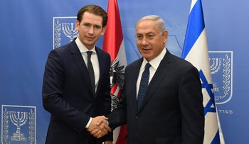 Prime Minister Benjamin Netanyahu meets Austrian Chancellor Sebastian Kurz at the Prime Minister's Office in Jerusalem, Israel, June 11, 2018.