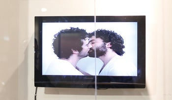 The video of two men kissing on display in the Tel Aviv gallery, November 8, 2018.