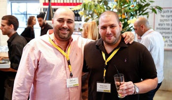 FILE Photo: Two of the founders of NSO, Shalev Julio and Omri Lavi.