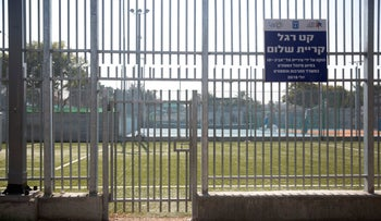 A soccer field that was locked to keep out asylum seeker children in south Tel Aviv, November, 2018.