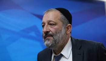 Israel Interior Minister Arye Dery in Jerusalem, April 15, 2018.