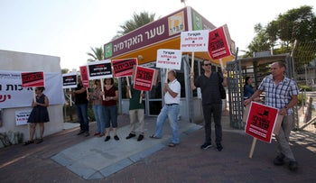 Lecturers at Sapir college on strike in Sderot, October 2018.