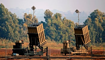 The Iron Dome defence system, designed to intercept and destroy incoming short-range rockets and artillery shells, in the southern Israeli town of Sderot, November 12, 2018.