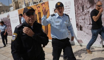 Jerusalem district police commander Maj. Gen. Yoram Halevy on his way to the the Western Wall.
