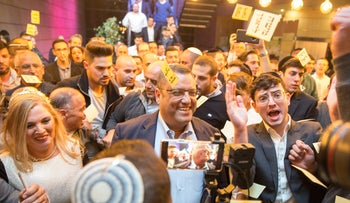 Moshe Leon celebrates after the first round of Jerusalem election, October 31, 2018.