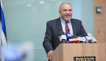 Avigdor Lieberman announces his resignation from the post of defense minister, November 14, 2018.