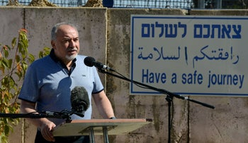 Israeli Defence Minister Avigdor Lieberman addresses the media during a visit to the Quneitra crossing in the Golan Heights, September 27, 2018.