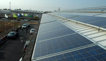 A plant in northern Israel that supplies itself with energy using solar cells.
