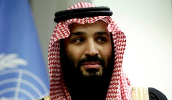Crown Prince Mohammed bin Salman during a meeting at the United Nations in New York on March 27, 2018.