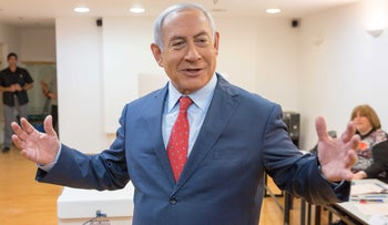 Prime Minister Benjamin Netanyahu at a polling station in Jerusalem during the local elections, October 29, 2018.