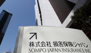 The Sompo Japan Insurance Inc. headquarters in Tokyo, Japan, March 12, 2009.