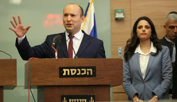 Education Minister Naftali Bennett and Justice Minister Ayelet Shaked at a press conference, Jerusalem, November 19, 2018.