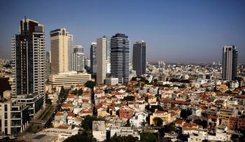File photo: the Tel Aviv skyline